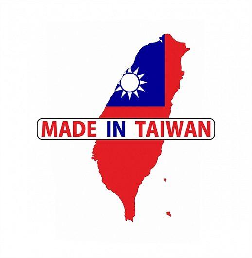 Made_In_Taiwan